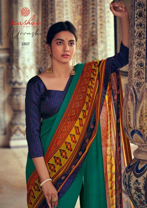 Kashvi Urvashi by Lt Fabrics Saree Sari Wholesale Catalog 10 Pcs 17 510x720 - Kashvi Urvashi by Lt Fabrics Saree Sari Wholesale Catalog 10 Pcs