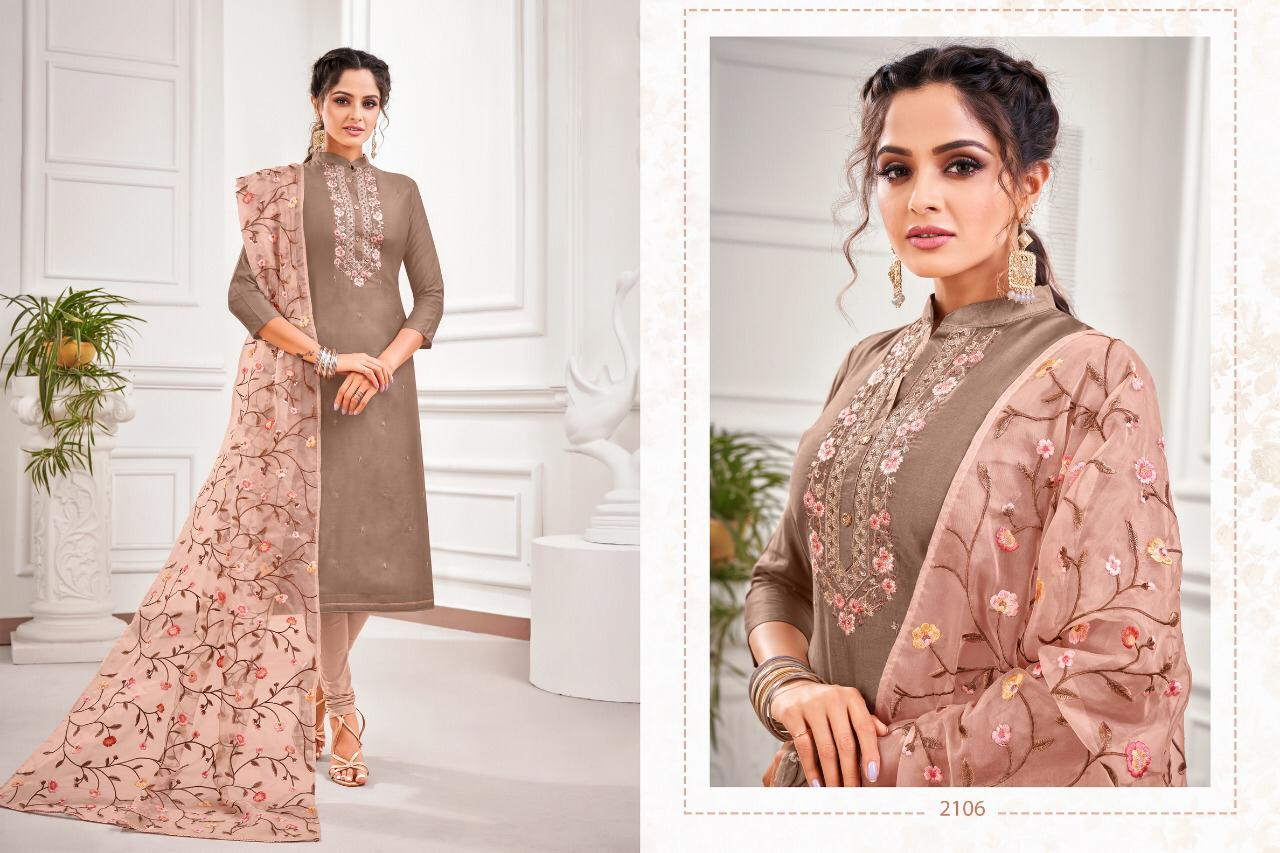 Kayce Kasmeera Afreen Vol 3 Salwar Suit Wholesale Catalog 6 Pcs 3 - Kayce Kasmeera Afreen Vol 3 Salwar Suit Wholesale Catalog 6 Pcs