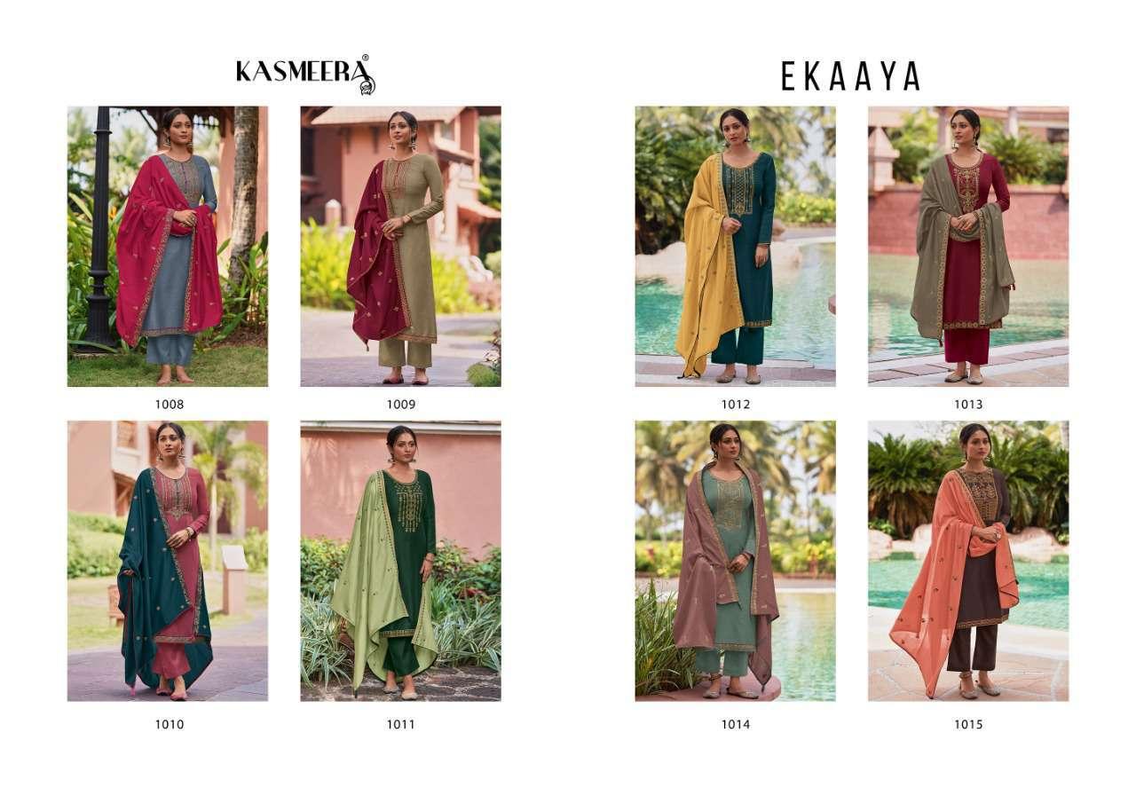 Kayce Kasmeera Ekaaya Salwar Suit Wholesale Catalog 8 Pcs 15 - Kayce Kasmeera Ekaaya Salwar Suit Wholesale Catalog 8 Pcs