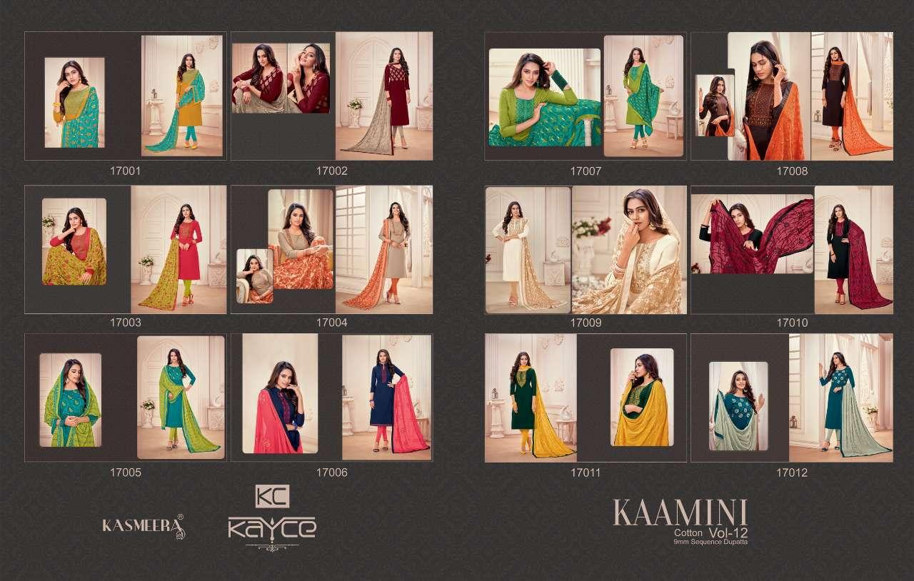 Kayce Kasmeera Kaamini Cotton Vol 12 Salwar Suit Wholesale Catalog 12 Pcs 14 - Kayce Kasmeera Kaamini Cotton Vol 12 Salwar Suit Wholesale Catalog 12 Pcs
