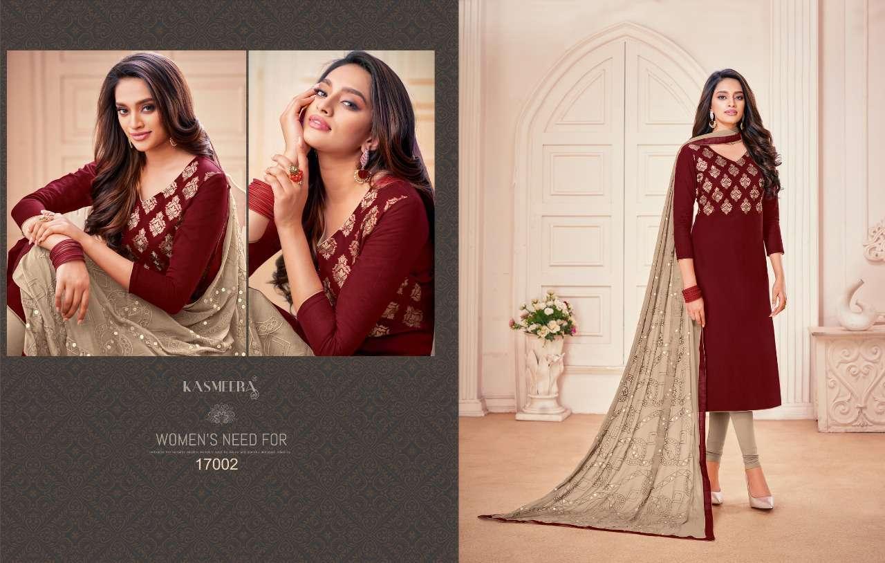 Kayce Kasmeera Kaamini Cotton Vol 12 Salwar Suit Wholesale Catalog 12 Pcs 3 - Kayce Kasmeera Kaamini Cotton Vol 12 Salwar Suit Wholesale Catalog 12 Pcs