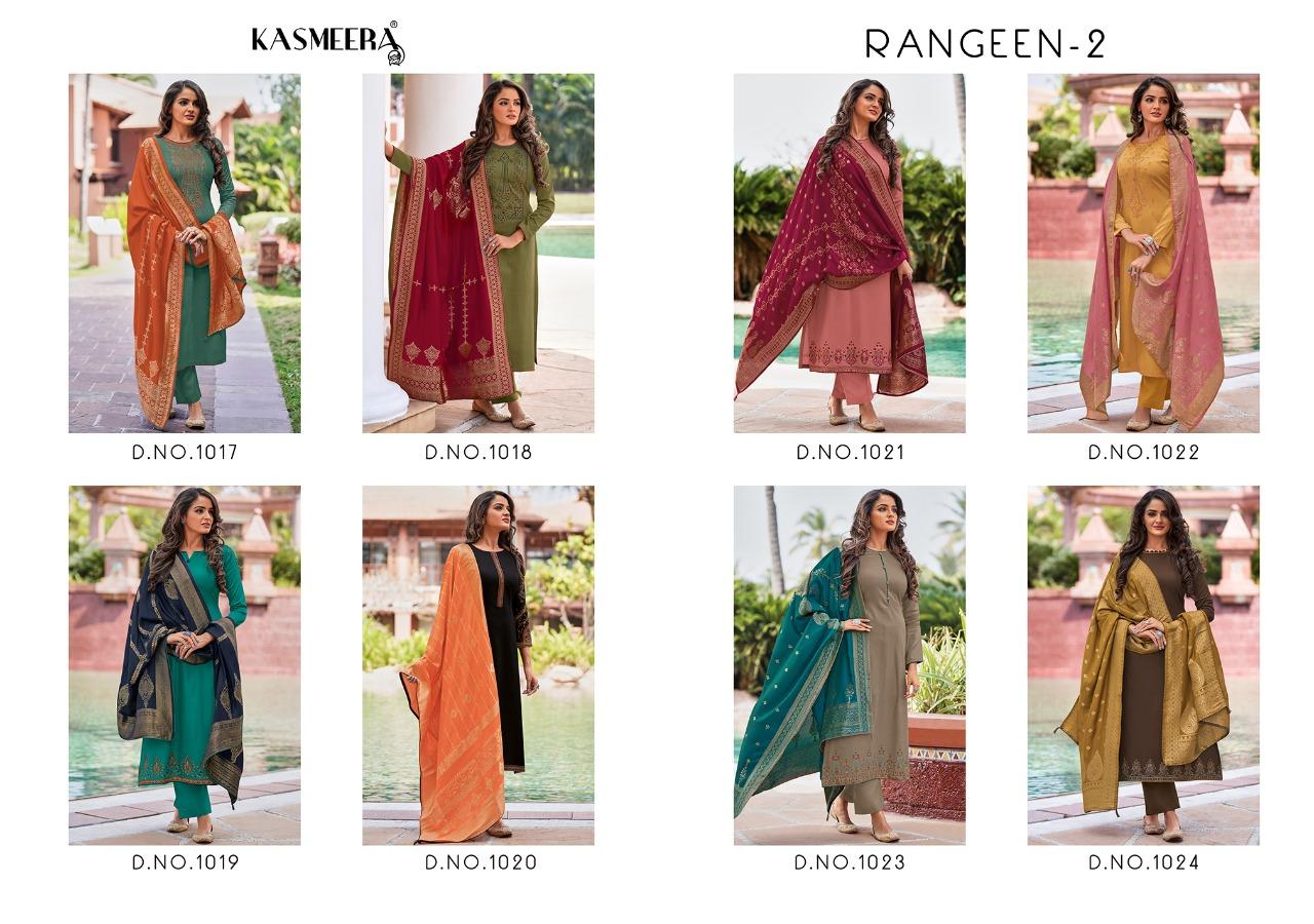 Kayce Kasmeera Rangeen Vol 2 Salwar Suit Wholesale Catalog 8 Pcs 14 - Kayce Kasmeera Rangeen Vol 2 Salwar Suit Wholesale Catalog 8 Pcs