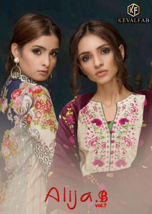Keval Fab Alija B Vol 7 Heavy Cotton Salwar Suit Wholesale Catalog 6 Pcs 1 510x720 - Keval Fab Alija B Vol 7 Heavy Cotton Salwar Suit Wholesale Catalog 6 Pcs