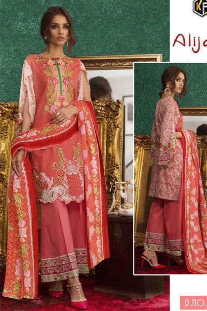 Keval Fab Alija B Vol 7 Heavy Cotton Salwar Suit Wholesale Catalog 6 Pcs