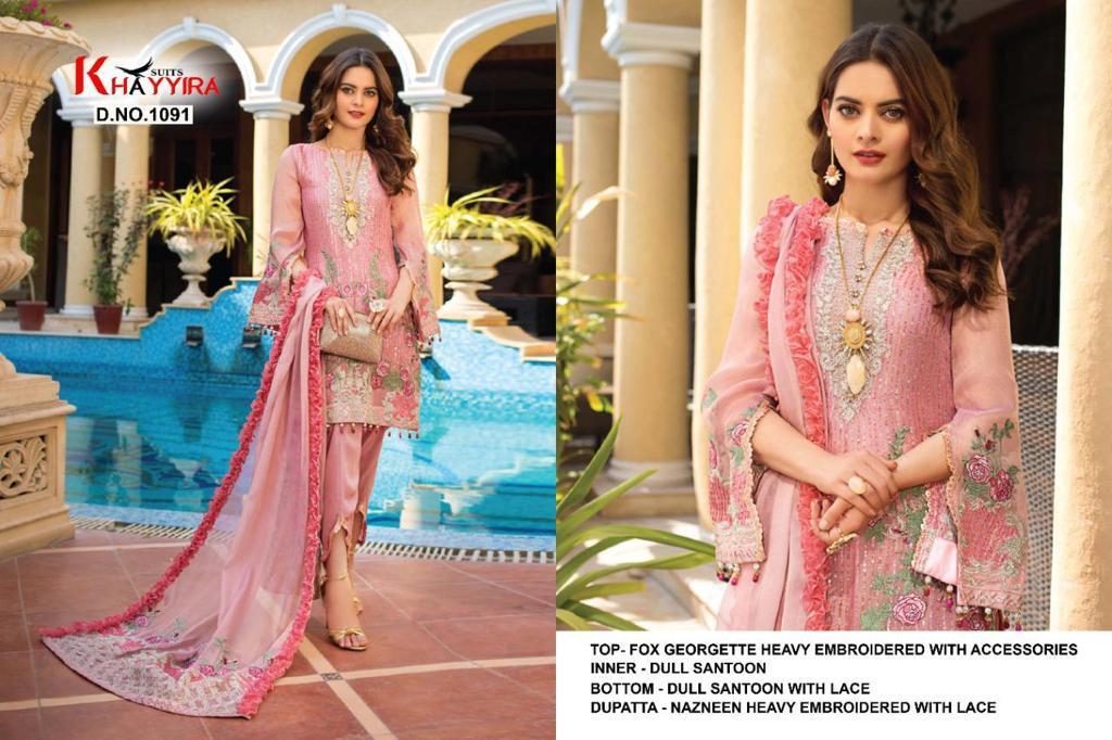 Khayyira Alzohaib Vol 1 Salwar Suit Wholesale Catalog 4 Pcs 2 - Khayyira Alzohaib Vol 1 Salwar Suit Wholesale Catalog 4 Pcs