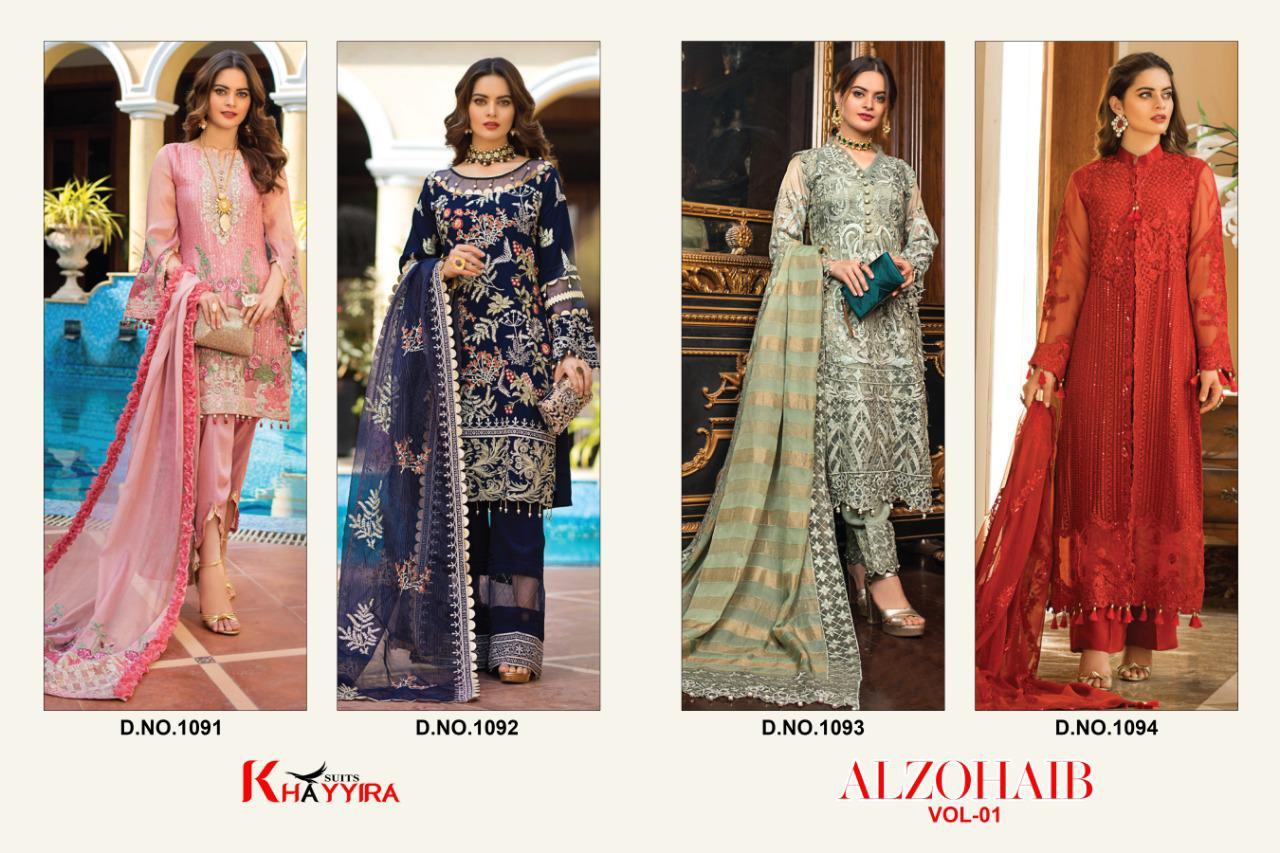 Khayyira Alzohaib Vol 1 Salwar Suit Wholesale Catalog 4 Pcs 7 - Khayyira Alzohaib Vol 1 Salwar Suit Wholesale Catalog 4 Pcs