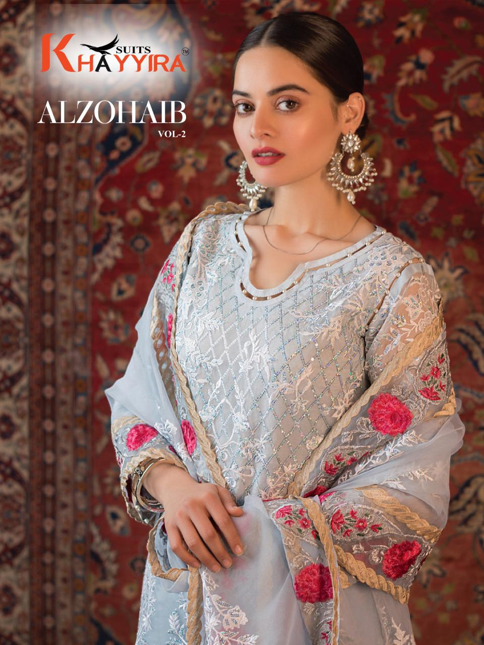 Khayyira Alzohaib Vol 2 Salwar Suit Wholesale Catalog 4 Pcs 1 - Khayyira Alzohaib Vol 2 Salwar Suit Wholesale Catalog 4 Pcs