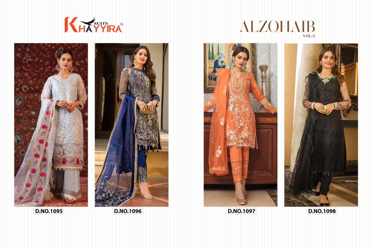 Khayyira Alzohaib Vol 2 Salwar Suit Wholesale Catalog 4 Pcs 5 - Khayyira Alzohaib Vol 2 Salwar Suit Wholesale Catalog 4 Pcs