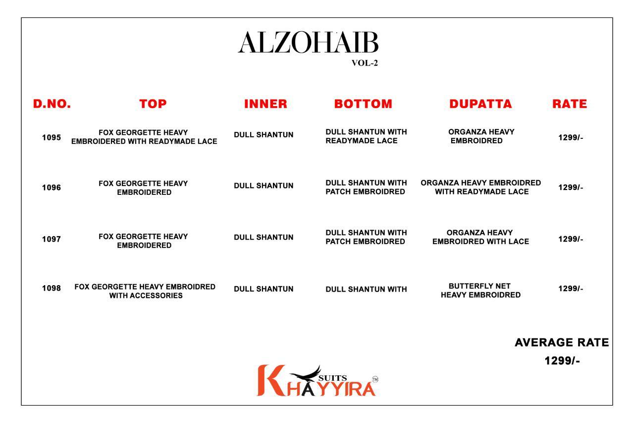 Khayyira Alzohaib Vol 2 Salwar Suit Wholesale Catalog 4 Pcs 7 - Khayyira Alzohaib Vol 2 Salwar Suit Wholesale Catalog 4 Pcs