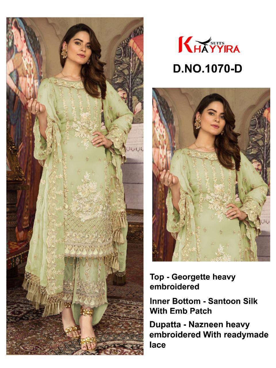 Khayyira Block Buster Vol 2 Salwar Suit Wholesale Catalog 4 Pcs 5 - Khayyira Block Buster Vol 2 Salwar Suit Wholesale Catalog 4 Pcs