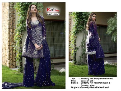 Khayyira Block Buster Vol 3 Salwar Suit Wholesale Catalog 4 Pcs 4 510x383 - Khayyira Block Buster Vol 3 Salwar Suit Wholesale Catalog 4 Pcs