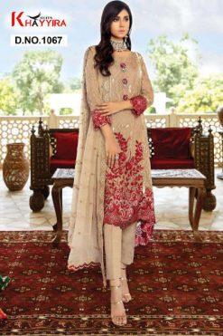 Khayyira Eleonora Collection Salwar Suit Wholesale Catalog 5 Pcs