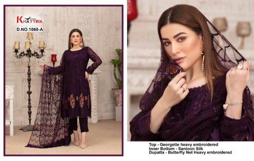 Khayyira Exotic Salwar Suit Wholesale Catalog 4 Pcs 1 510x324 - Khayyira Exotic Salwar Suit Wholesale Catalog 4 Pcs