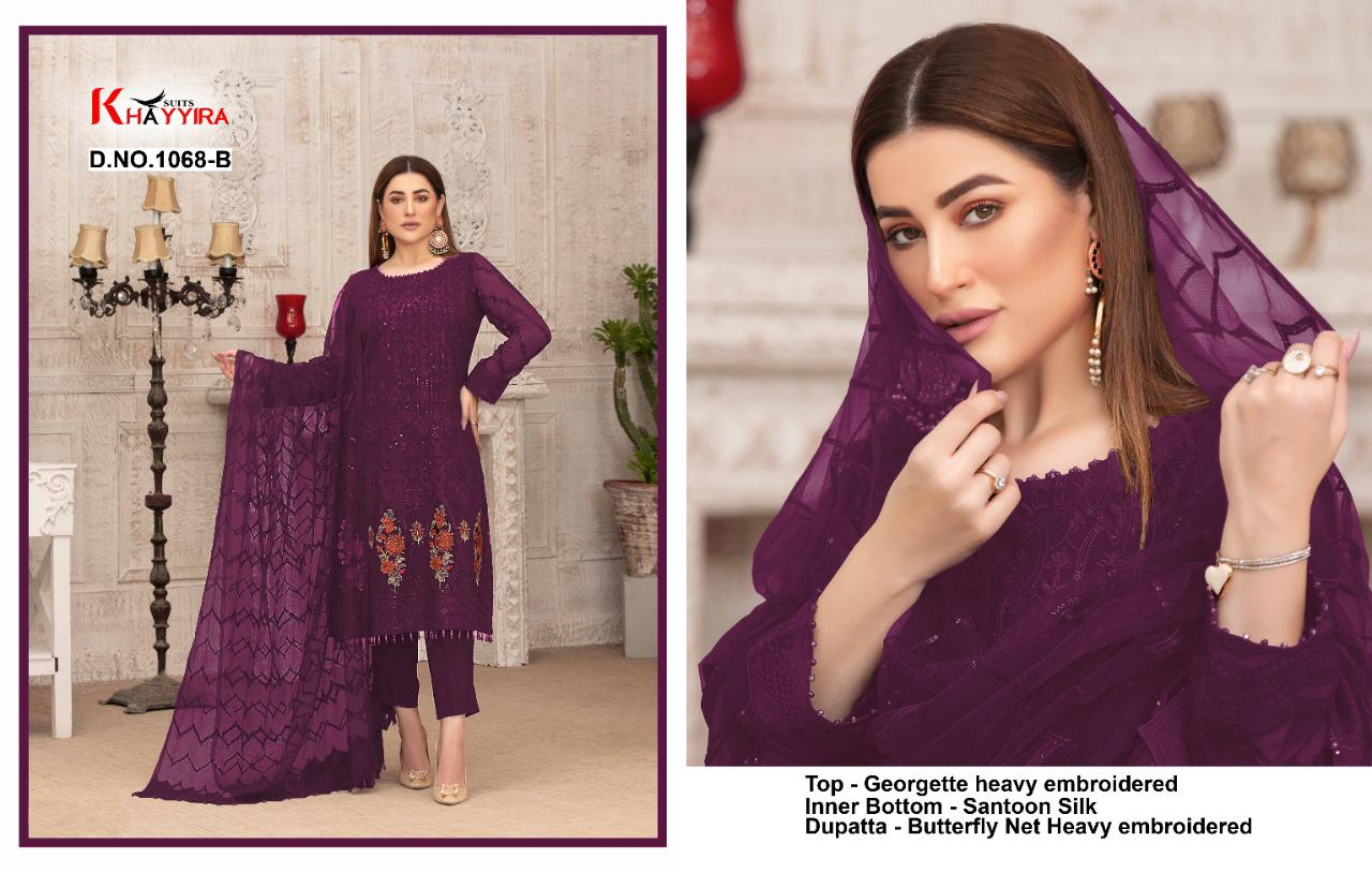 Khayyira Exotic Salwar Suit Wholesale Catalog 4 Pcs 2 - Khayyira Exotic Salwar Suit Wholesale Catalog 4 Pcs