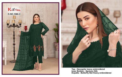 Khayyira Exotic Salwar Suit Wholesale Catalog 4 Pcs 3 510x324 - Khayyira Exotic Salwar Suit Wholesale Catalog 4 Pcs
