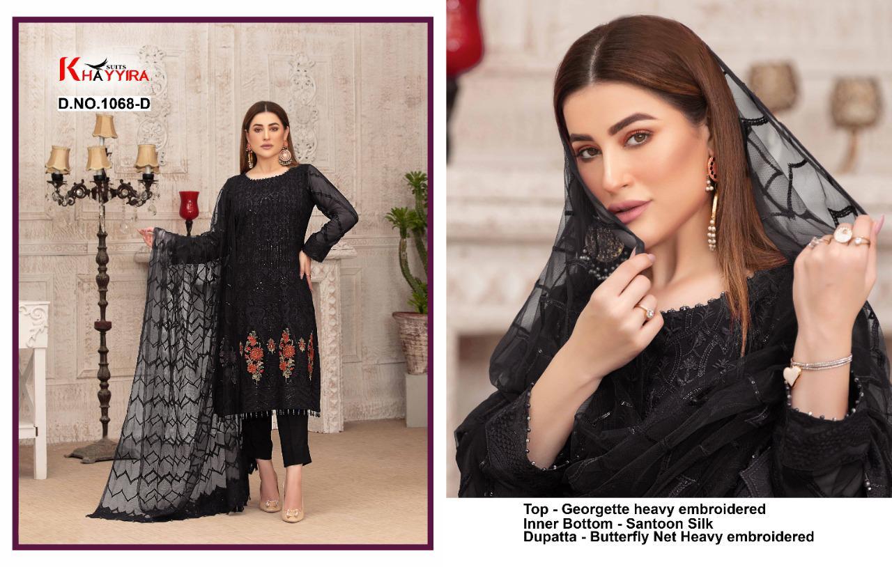 Khayyira Exotic Salwar Suit Wholesale Catalog 4 Pcs 4 - Khayyira Exotic Salwar Suit Wholesale Catalog 4 Pcs