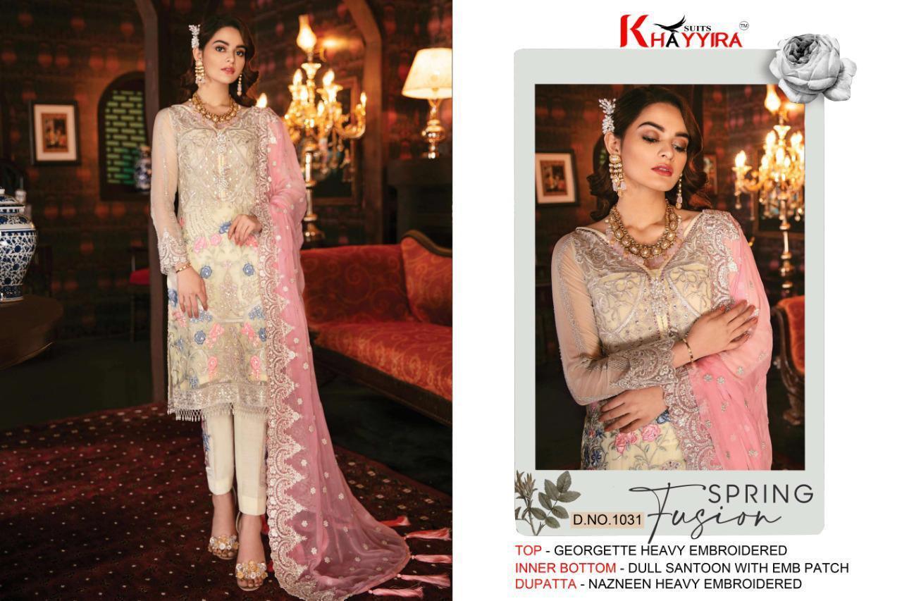 Khayyira Freesia Hit Salwar Suit Wholesale Catalog 4 Pcs 2 - Khayyira Freesia Hit Salwar Suit Wholesale Catalog 4 Pcs