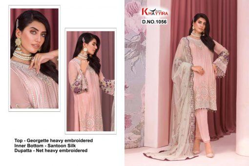 Khayyira Kuch Khas Salwar Suit Wholesale Catalog 4 Pcs 2 510x340 - Khayyira Kuch Khas Salwar Suit Wholesale Catalog 4 Pcs