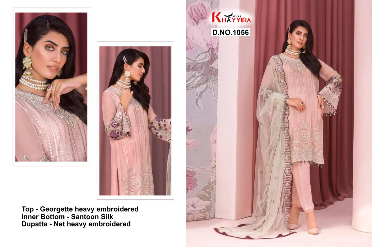 Khayyira Kuch Khas Salwar Suit Wholesale Catalog 4 Pcs 2 - Khayyira Kuch Khas Salwar Suit Wholesale Catalog 4 Pcs