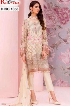 Khayyira Kuch Khas Salwar Suit Wholesale Catalog 4 Pcs