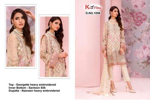 Khayyira Kuch Khas Salwar Suit Wholesale Catalog 4 Pcs 5 510x340 - Khayyira Kuch Khas Salwar Suit Wholesale Catalog 4 Pcs