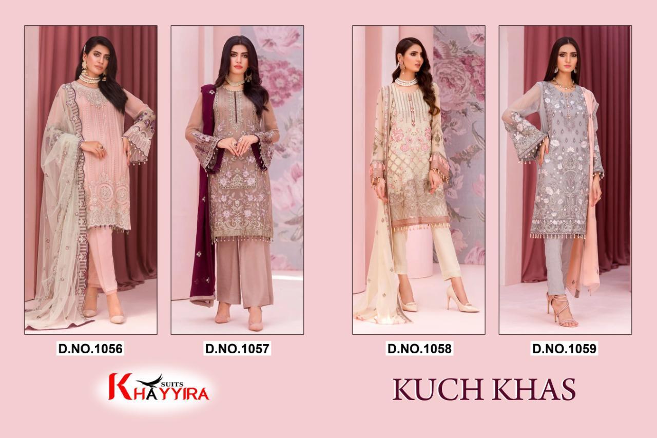 Khayyira Kuch Khas Salwar Suit Wholesale Catalog 4 Pcs 7 - Khayyira Kuch Khas Salwar Suit Wholesale Catalog 4 Pcs