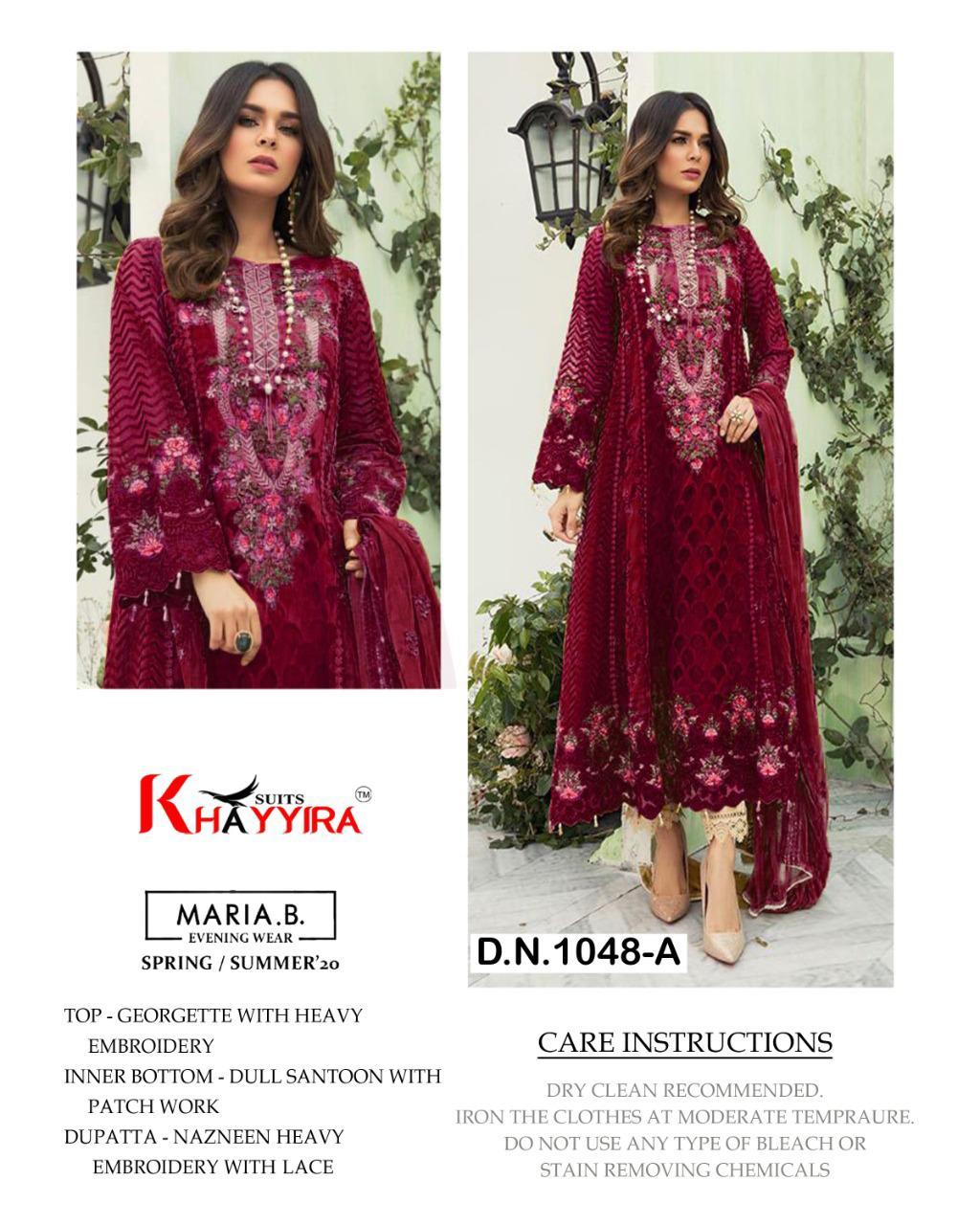 Khayyira Maria B Spring Summer 20 Salwar Suit Wholesale Catalog 6 Pcs 1 - Khayyira Maria B Spring Summer 20 Salwar Suit Wholesale Catalog 6 Pcs
