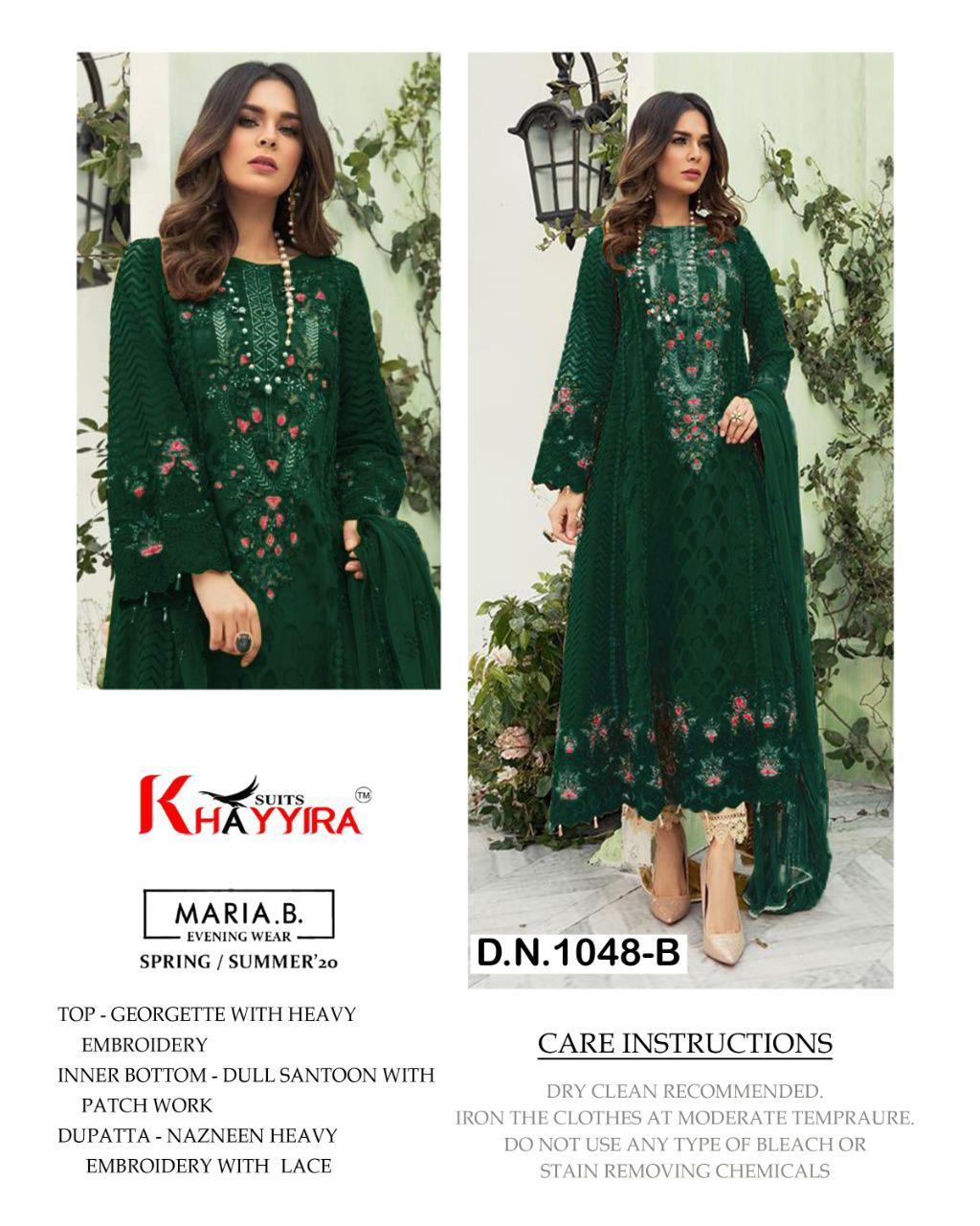Khayyira Maria B Spring Summer 20 Salwar Suit Wholesale Catalog 6 Pcs 2 - Khayyira Maria B Spring Summer 20 Salwar Suit Wholesale Catalog 6 Pcs