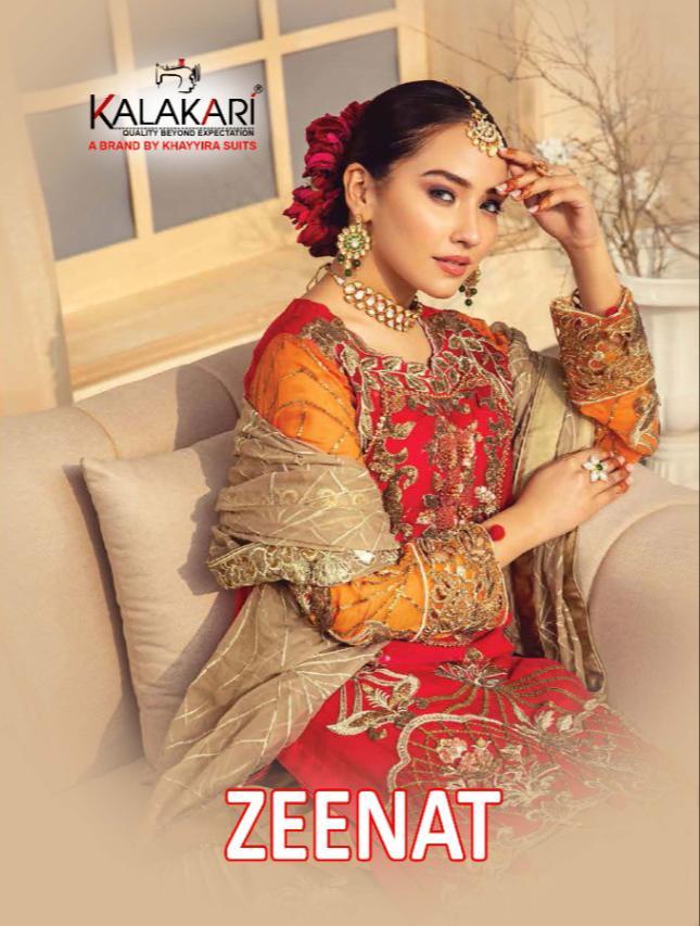 Khayyira Zeenat Salwar Suit Wholesale Catalog 4 Pcs 1 - Khayyira Zeenat Salwar Suit Wholesale Catalog 4 Pcs