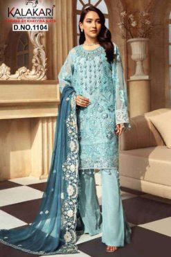 Khayyira Zeenat Salwar Suit Wholesale Catalog 4 Pcs