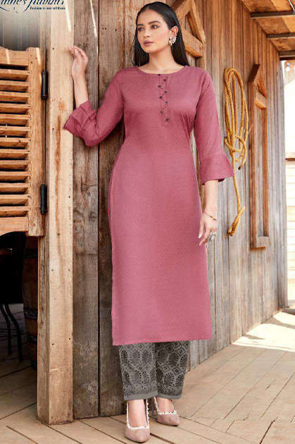 Ladies Flavour Shehnaz Vol 2 Kurti with Palazzo Wholesale Catalog 8 Pcs