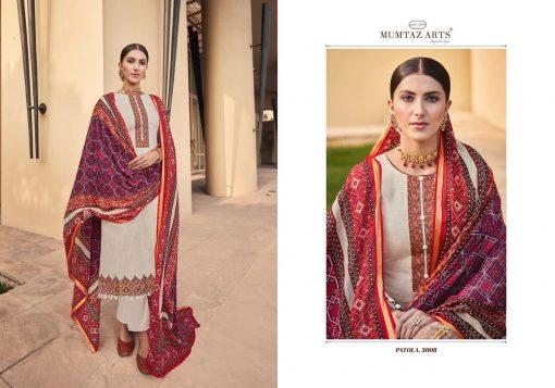 Mumtaz Arts Patola Salwar Suit Wholesale Catalog 10 Pcs 13 510x357 - Mumtaz Arts Patola Salwar Suit Wholesale Catalog 10 Pcs
