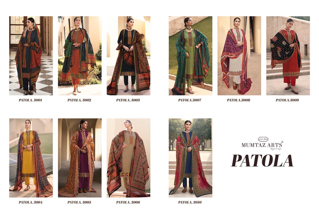 Mumtaz Arts Patola Salwar Suit Wholesale Catalog 10 Pcs 18 - Mumtaz Arts Patola Salwar Suit Wholesale Catalog 10 Pcs