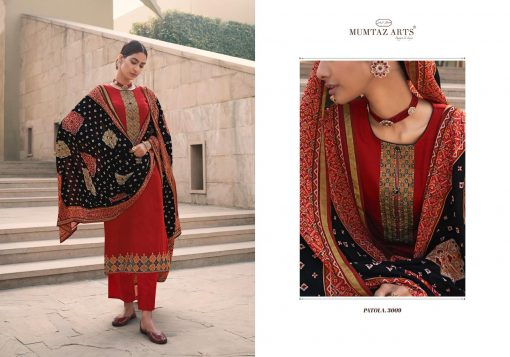 Mumtaz Arts Patola Salwar Suit Wholesale Catalog 10 Pcs 7 510x357 - Mumtaz Arts Patola Salwar Suit Wholesale Catalog 10 Pcs