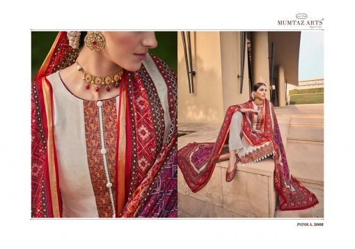 Mumtaz Arts Patola Salwar Suit Wholesale Catalog 10 Pcs 8 510x357 - Mumtaz Arts Patola Salwar Suit Wholesale Catalog 10 Pcs
