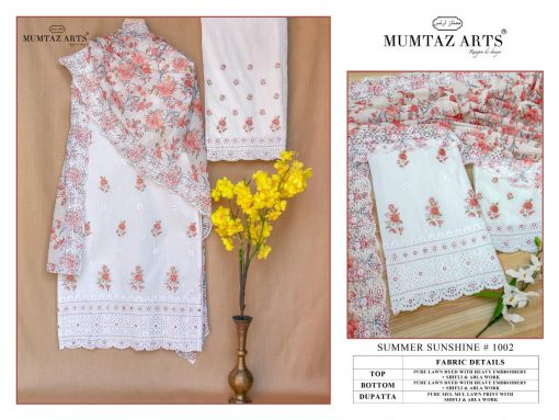 Mumtaz Arts Summer Sunshine 2021 Vol 1 Salwar Suit Wholesale Catalog 4 Pcs 2 510x383 - Mumtaz Arts Summer Sunshine 2021 Vol 1 Salwar Suit Wholesale Catalog 4 Pcs