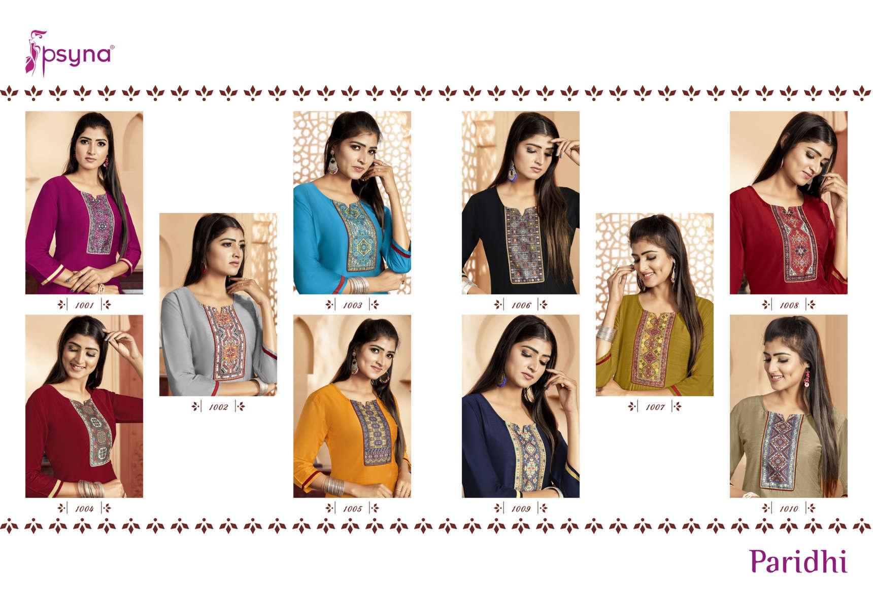 Psyna Paridhi Vol 28 Kurti Wholesale Catalog 10 Pcs 11 - Psyna Paridhi Vol 28 Kurti Wholesale Catalog 10 Pcs