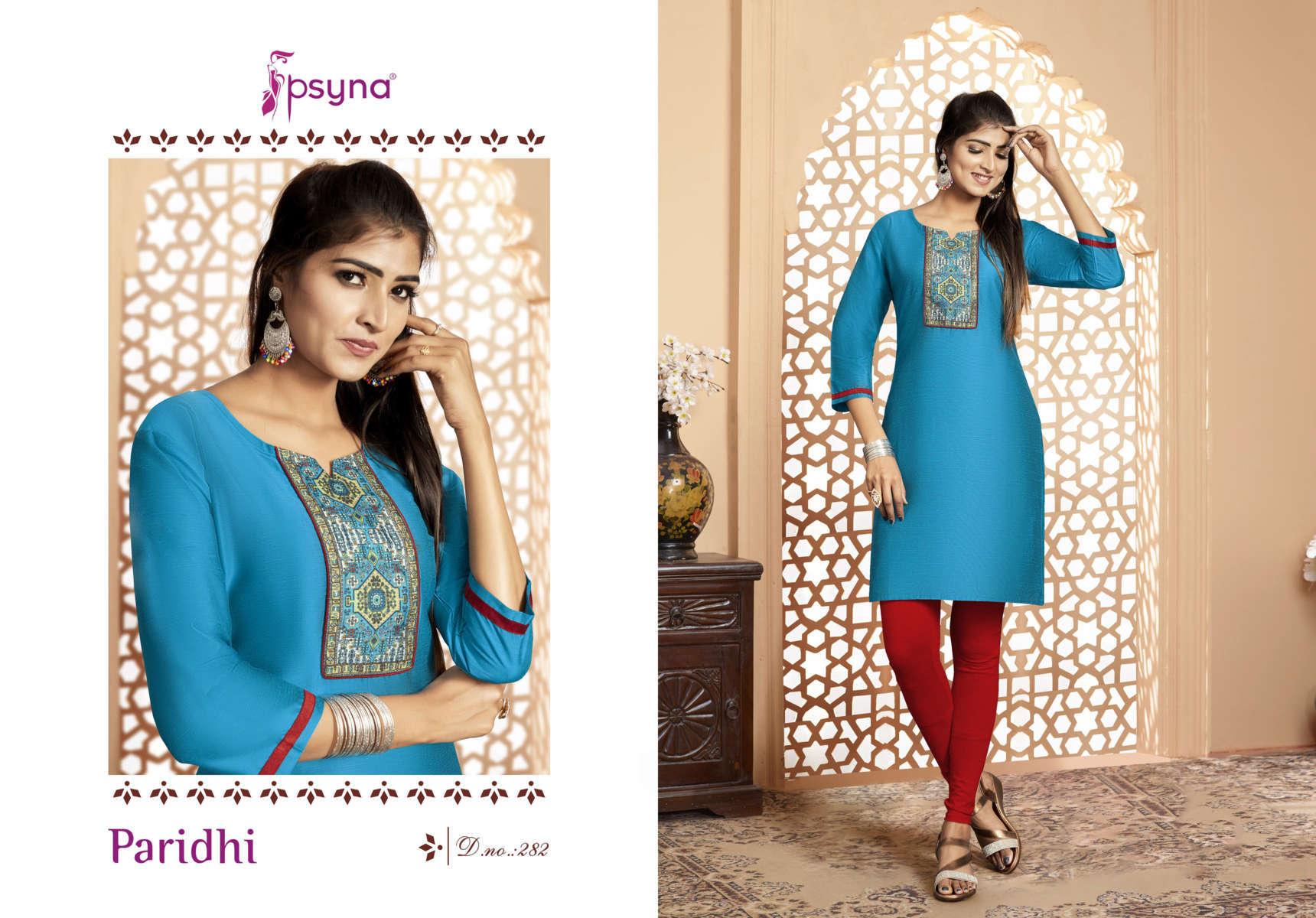 Psyna Paridhi Vol 28 Kurti Wholesale Catalog 10 Pcs 3 - Psyna Paridhi Vol 28 Kurti Wholesale Catalog 10 Pcs