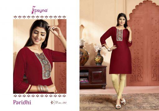 Psyna Paridhi Vol 28 Kurti Wholesale Catalog 10 Pcs 4 510x356 - Psyna Paridhi Vol 28 Kurti Wholesale Catalog 10 Pcs