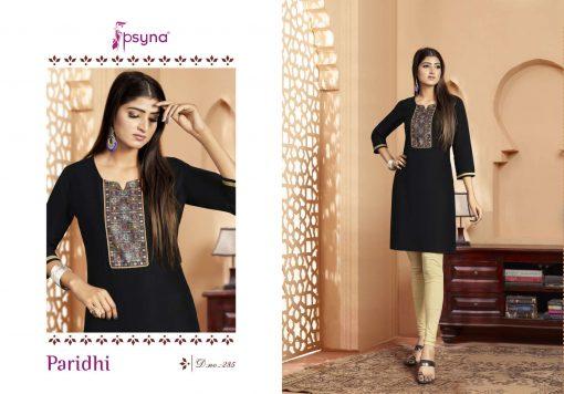 Psyna Paridhi Vol 28 Kurti Wholesale Catalog 10 Pcs 6 510x356 - Psyna Paridhi Vol 28 Kurti Wholesale Catalog 10 Pcs