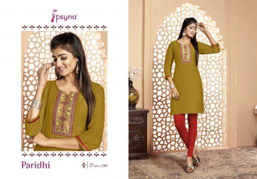 Psyna Paridhi Vol 28 Kurti Wholesale Catalog 10 Pcs 7 510x356 - Psyna Paridhi Vol 28 Kurti Wholesale Catalog 10 Pcs