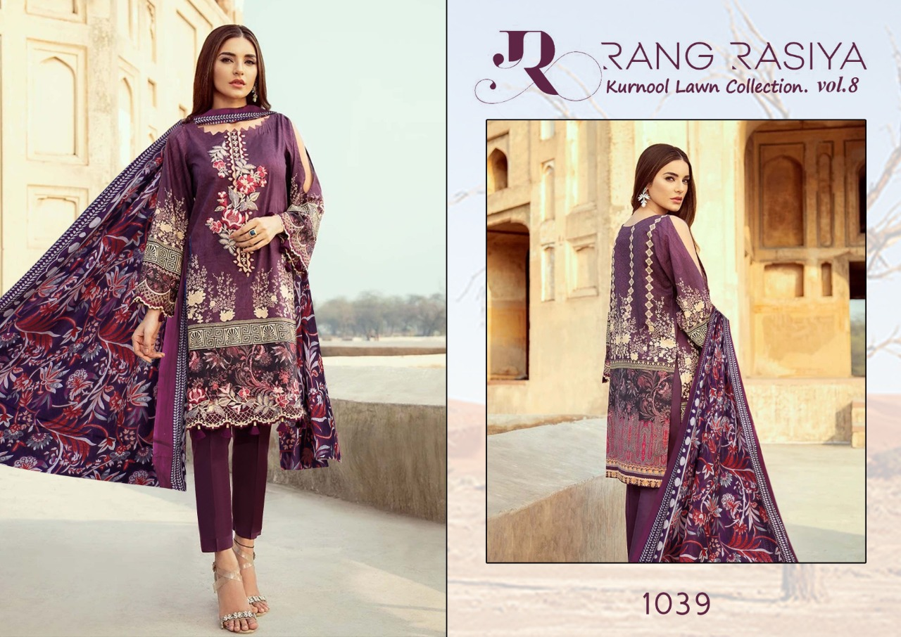 Rang Rasiya Kurnool Lawn Collection Vol 8 Salwar Suit Wholesale Catalog 4 Pcs 4 - Rang Rasiya Kurnool Lawn Collection Vol 8 Salwar Suit Wholesale Catalog 4 Pcs