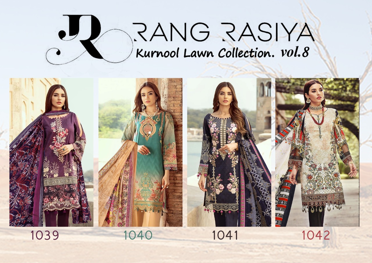 Rang Rasiya Kurnool Lawn Collection Vol 8 Salwar Suit Wholesale Catalog 4 Pcs 9 - Rang Rasiya Kurnool Lawn Collection Vol 8 Salwar Suit Wholesale Catalog 4 Pcs