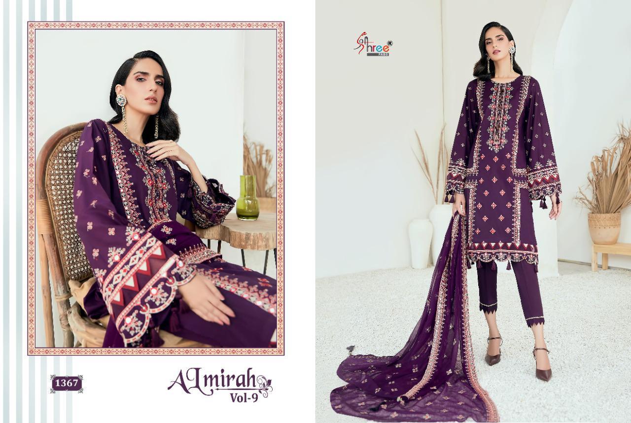 Shree Fabs Almirah Vol 9 Salwar Suit Wholesale Catalog 6 Pcs 11 - Shree Fabs Almirah Vol 9 Salwar Suit Wholesale Catalog 6 Pcs