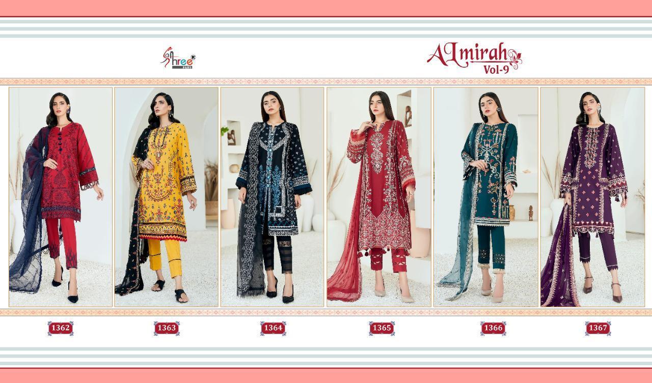 Shree Fabs Almirah Vol 9 Salwar Suit Wholesale Catalog 6 Pcs 14 - Shree Fabs Almirah Vol 9 Salwar Suit Wholesale Catalog 6 Pcs