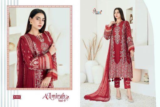 Shree Fabs Almirah Vol 9 Salwar Suit Wholesale Catalog 6 Pcs 7 510x342 - Shree Fabs Almirah Vol 9 Salwar Suit Wholesale Catalog 6 Pcs