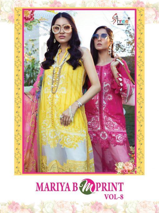 Shree Fabs Mariya B MPrint Vol 8 Salwar Suit Wholesale Catalog 9 Pcs 2 510x684 - Shree Fabs Mariya B MPrint Vol 8 Salwar Suit Wholesale Catalog 9 Pcs