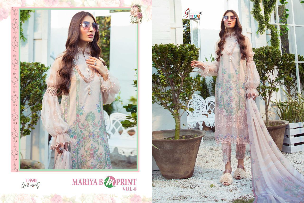 Shree Fabs Mariya B MPrint Vol 8 Salwar Suit Wholesale Catalog 9 Pcs 3 - Shree Fabs Mariya B MPrint Vol 8 Salwar Suit Wholesale Catalog 9 Pcs