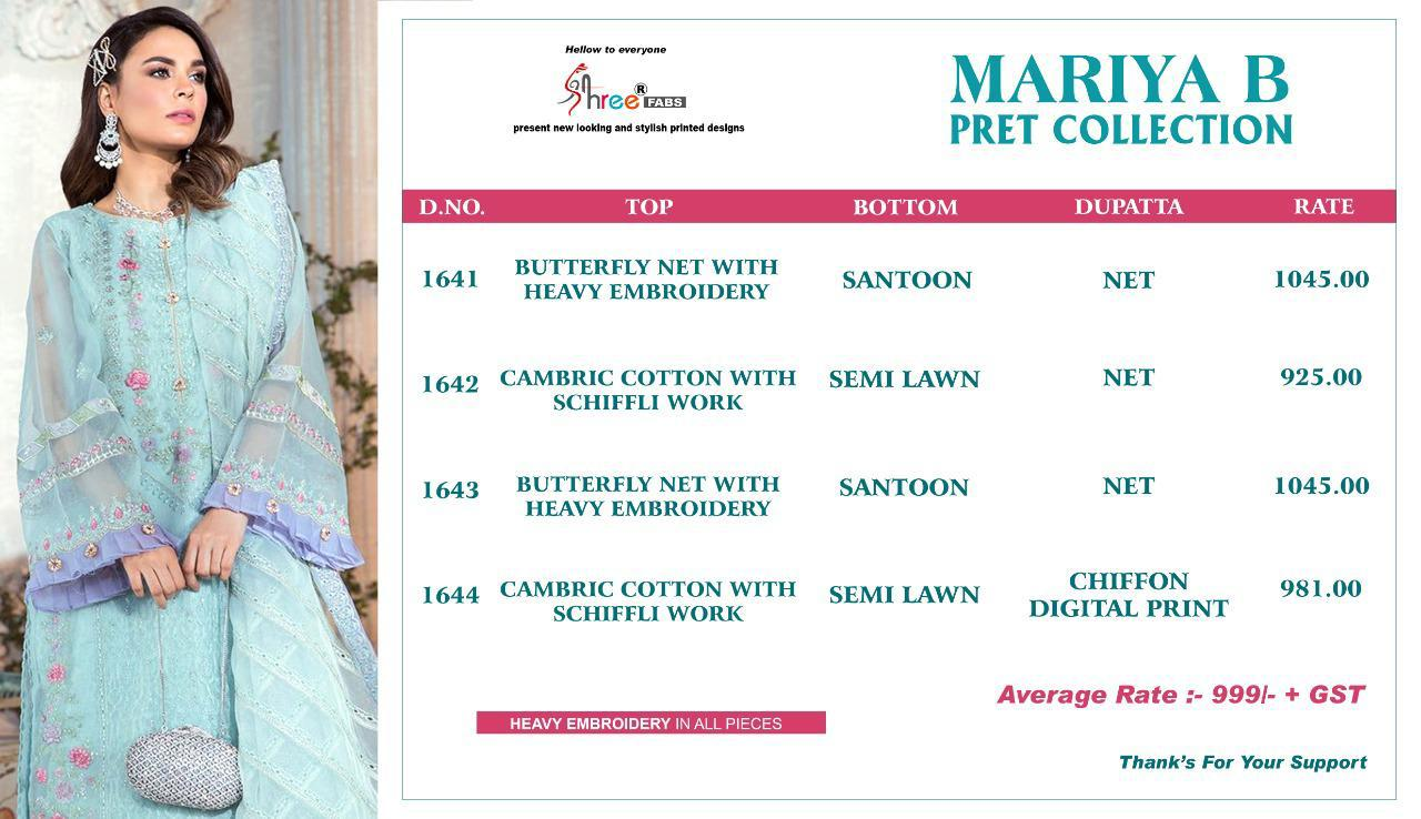 Shree Fabs Mariya B Pret Collection Salwar Suit Wholesale Catalog 4 Pcs 7 - Shree Fabs Mariya B Pret Collection Salwar Suit Wholesale Catalog 4 Pcs
