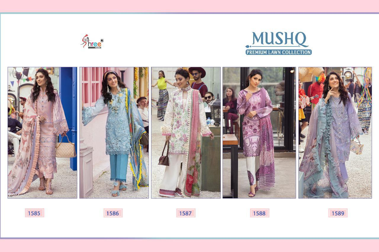Shree Fabs Mushq Premium Lawn Collection Salwar Suit Wholesale Catalog 5 Pcs 12 - Shree Fabs Mushq Premium Lawn Collection Salwar Suit Wholesale Catalog 5 Pcs